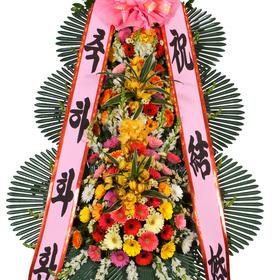 축하화환(ft-1026)
