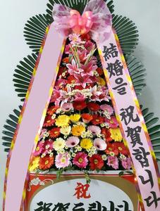 축하화환(ft-1034) 배송상품